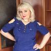 Anjelika, 45, Tatarsk