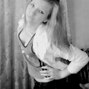 Анастасия, 26 лет, Козерог