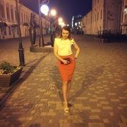 Рита, 26, г.Тобольск