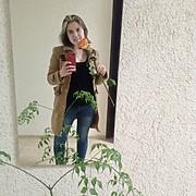 Людмила 27 лет (Рыбы) на сайте знакомств Скопина