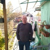 Александр, 40 лет, Телец, Иркутск