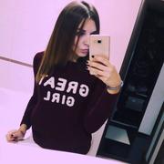 Аня, 22, г.Новороссийск