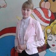 Анна, 26, г.Благовещенск (Башкирия)