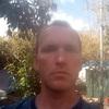 Marek, 43, г.Прага