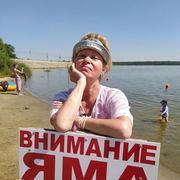 Ирина Александровна 59 Челябинск