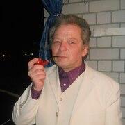 Павел, 30, г.Новокубанск