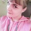 Кристина, 23, г.Новоалтайск