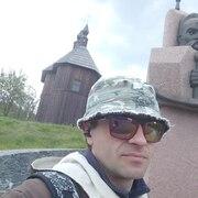 Sergey Veremeenko 36 Канев