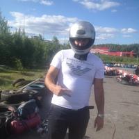 Валерий, 37 лет, Лев, Санкт-Петербург