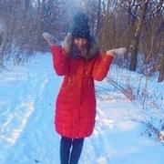 Алёна, 24, г.Авдеевка