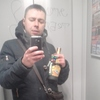 Сергей, 36, г.Бабаево