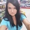 Леся, 33, г.Таганрог