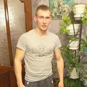 Владислав 22 Воронеж