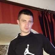 Дима 30 Нежин