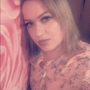 Julia, 37, г.Уфа