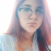 Полина, 16, г.Чернигов