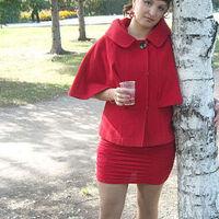 Ирина, 33 года, Водолей, Хабаровск