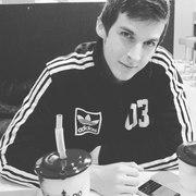 Лев, 25, г.Ивангород