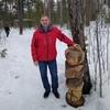 Алекс, 30, г.Нижневартовск