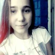 Диана, 16, г.Бердичев
