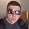 Максим Смолин, 22, г.Знаменск