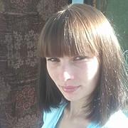 нина, 29, г.Отрадная