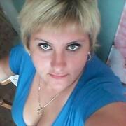 Наталья Шевяк, 29, г.Саки