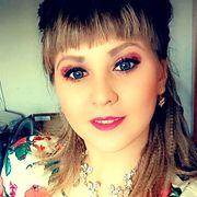 Кристина 24 года (Дева) Киселевск