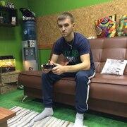 Александр, 26, г.Березники