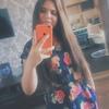 Ekaterina, 23, г.Limburg an der Lahn