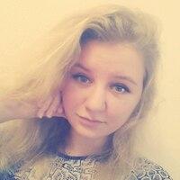 Яна, 21 год, Овен, Томск