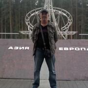 Дмитрий, 45, г.Первоуральск