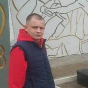 Кирилл 21 Минусинск