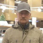 Фанавис, 66 лет, Водолей