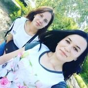 Валерия, 22, г.Харьков
