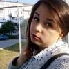 Мария, 28, г.Ермолино