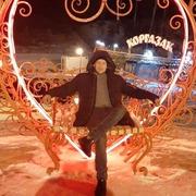Алексей 32 Уфа