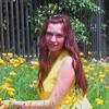 Юлия, 36, г.Дергачи