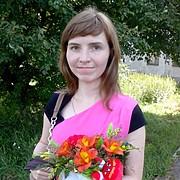 Вероника, 29, г.Новоуральск