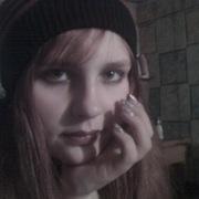 Маша LOVE, 26 лет, Овен