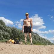 Макс, 47 лет, Рыбы