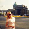 Ирина, 27, г.Днепр