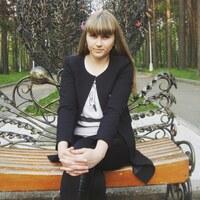 Ольга, 24 года, Дева, Северск