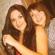 Дарья, 26, г.Евпатория