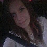 Anastasia, 24, г.Анна