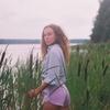 Полина, 30, г.Санкт-Петербург