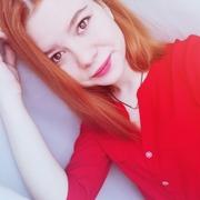 Яна, 22, г.Липецк