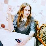 Елизавета, 20, г.Мичуринск