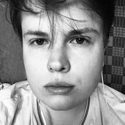 Ярослав, 23, г.Ижевск