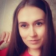 Екатерина, 27, г.Великий Новгород (Новгород)